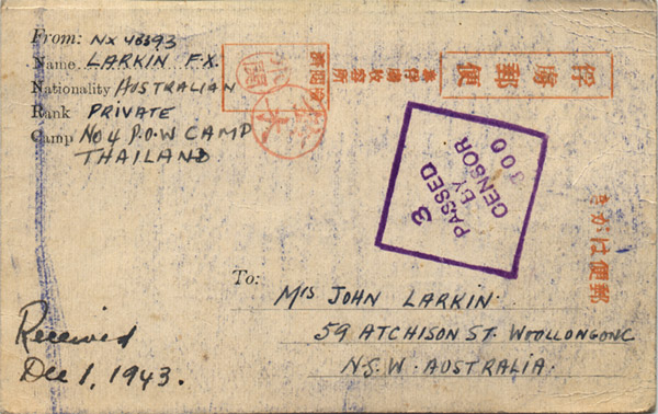 Postcard received 11th December 1943 front