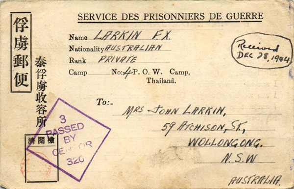Postcard received 28th December 1944 front