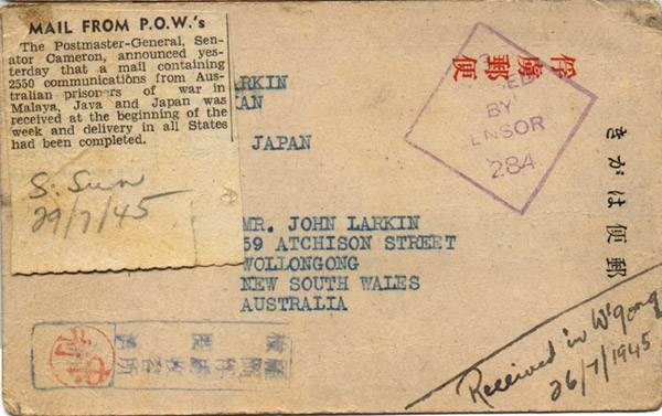 Postcard received 26th July 1945 front newspaper clipping