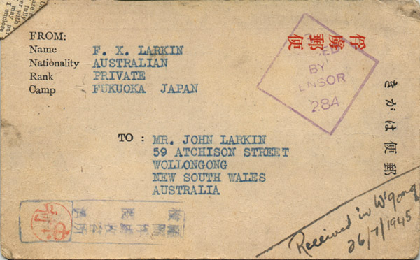 Postcard received 26th July 1945 front