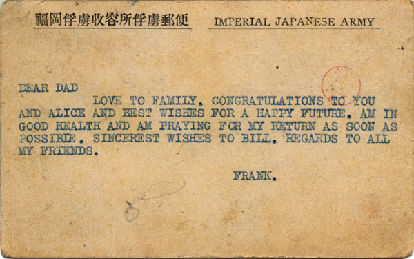 Postcard received 26th July 1945 reverse