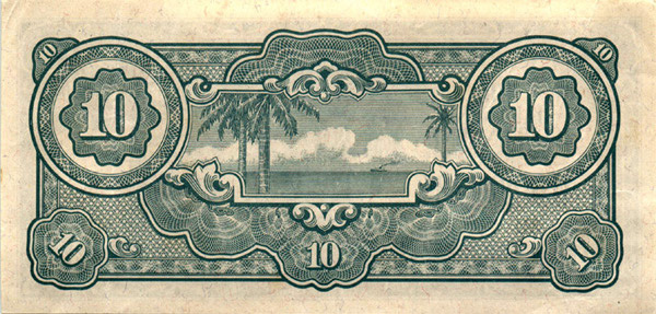 Currency printed by the Japanese government during WW2