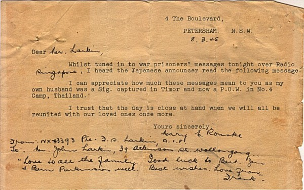 Radio message dated March 8th 1945 #1