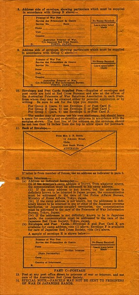 Red Cross Society Correspondence dated 5th July 1944 Front